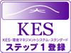 Keslogo_step1m